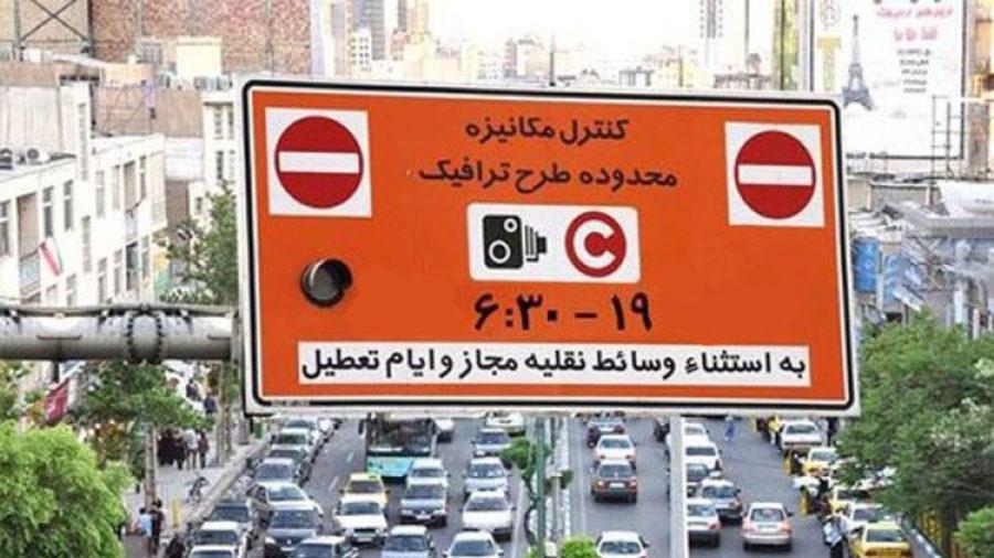 جزئیات و نحوه ثبت نام در سامانه تهران من