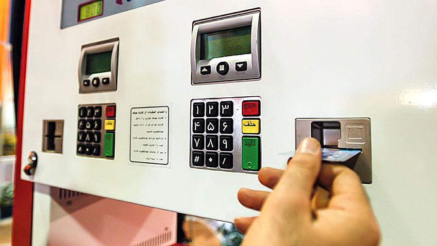 آخرین تصمیم بنزینی دولت برای سال ۹۸ اعلام شد + جزئیات