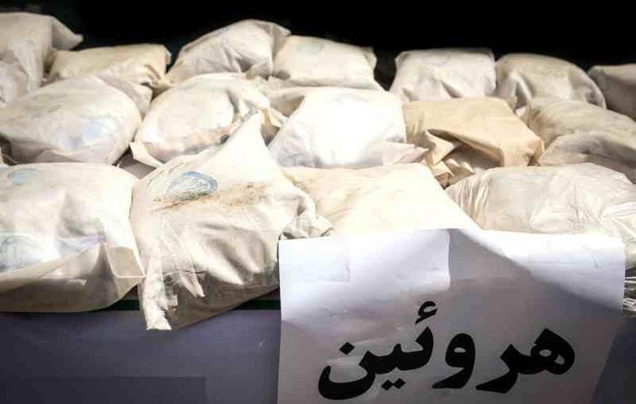 جزئیات دستگیری زوج قاچاقچی با ۳۷ کیلوگرم هرویین در تهران