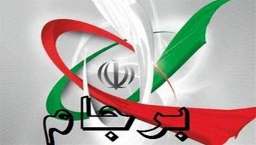جزئیات تاثیر تصمیم برجامی ایران بر بازار داخلی