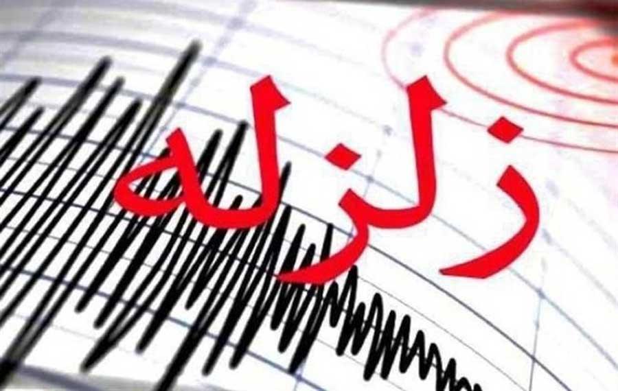 جزئیات زلزله ۴ ریشتری امروز در فارس