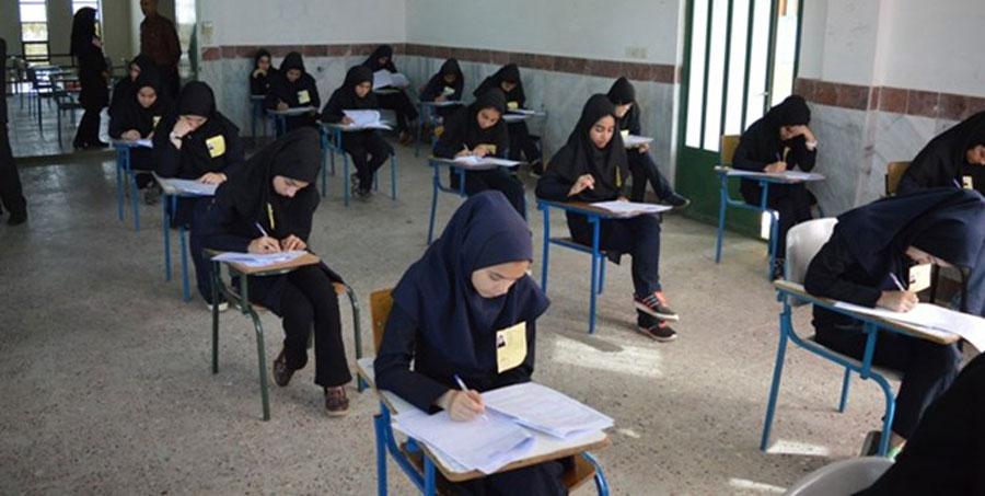 امتحانات روز بعد شبهای قدر برگزار نخواهند شد