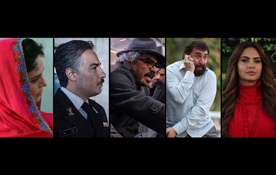 ۶ فیلم که در تعطیلات عید فطر روی پرده خواهد رفت