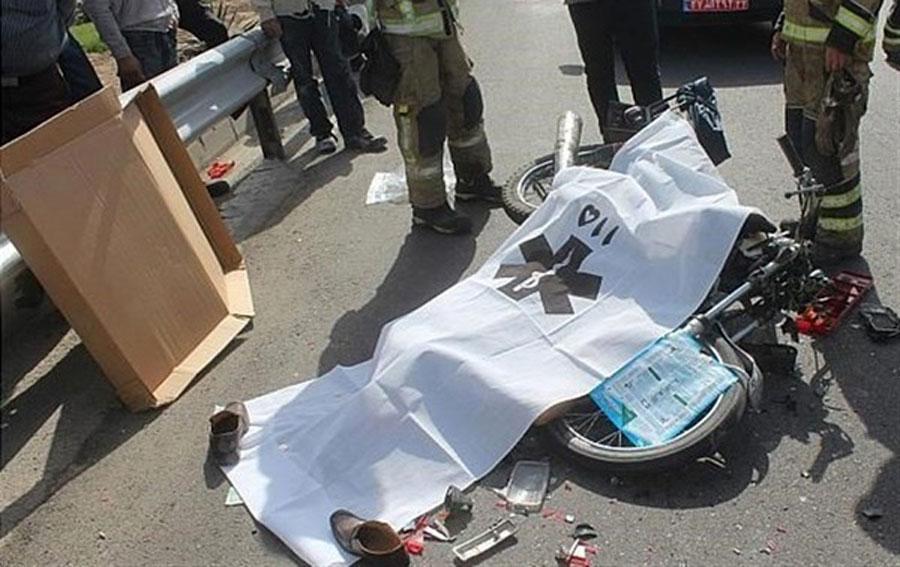 مرگ ۴۰۵ دانشآموز موتورسوار در تصادفات رانندگی