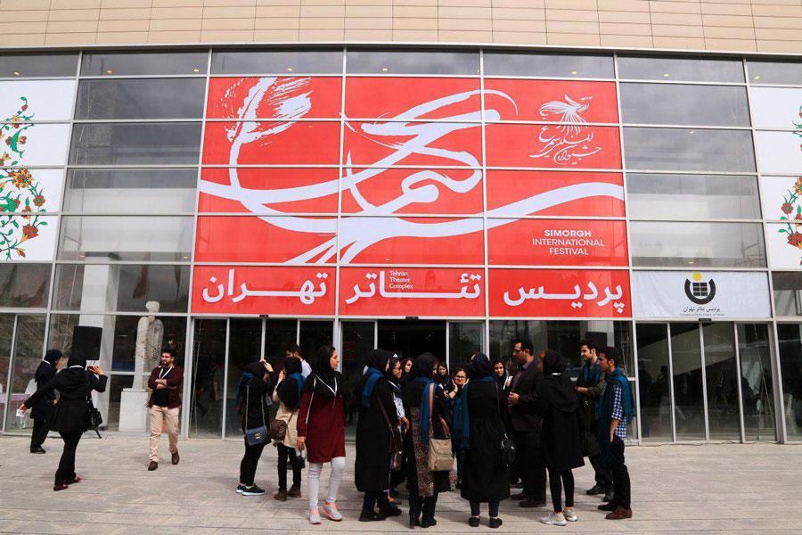 رقص مختلط در پردیس تئاتر تهران + فیلم