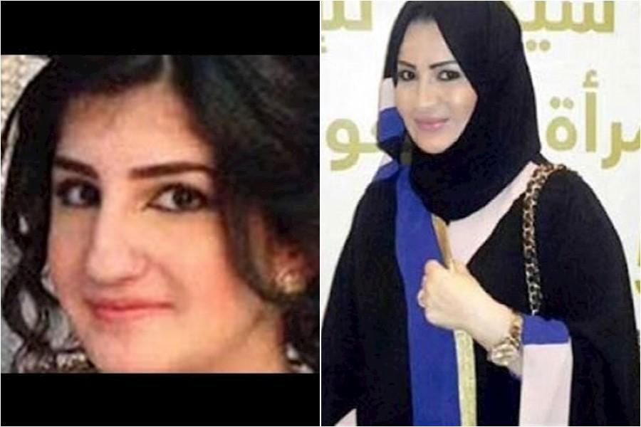 رسوایی جدید اخلاقی خواهر بن سلمان در فرانسه