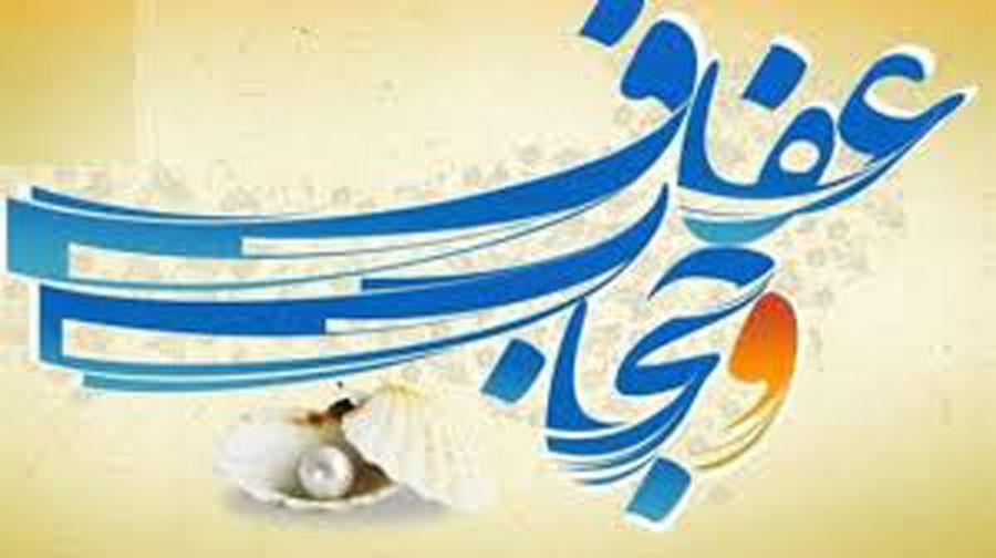 توهین مجری معروف به زنان در روز حجاب و عفاف + فیلم