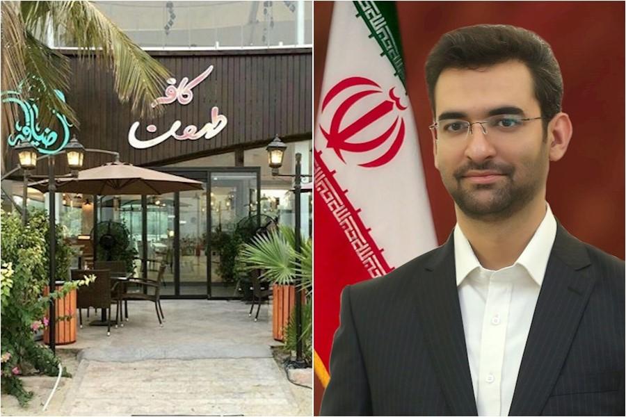 جشن هفدمین سالگرد ازدواج وزیر ارتباطات در کافه تهران