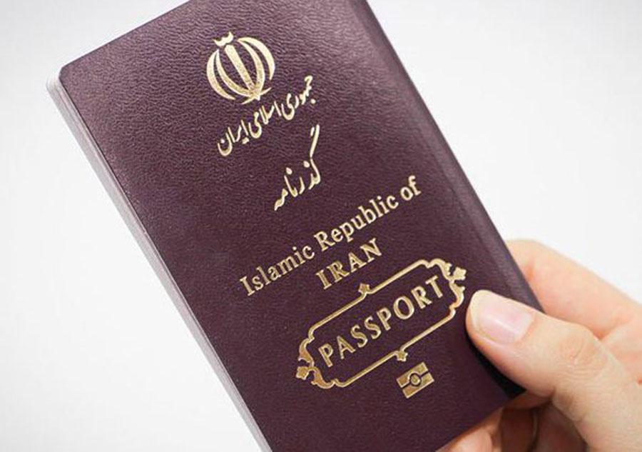 شرایط و قیمت پاسپورت 98