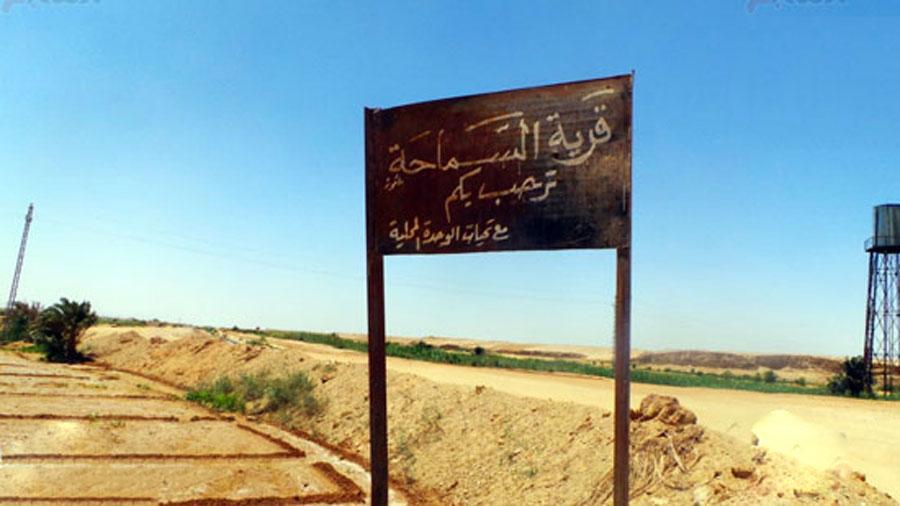 روستایی که اهالی آن فقط زنان هستند