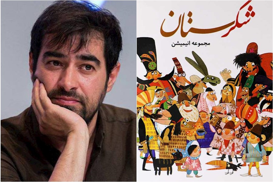 شهاب حسینی در فصل جدید شکرستان ، نوروز 99