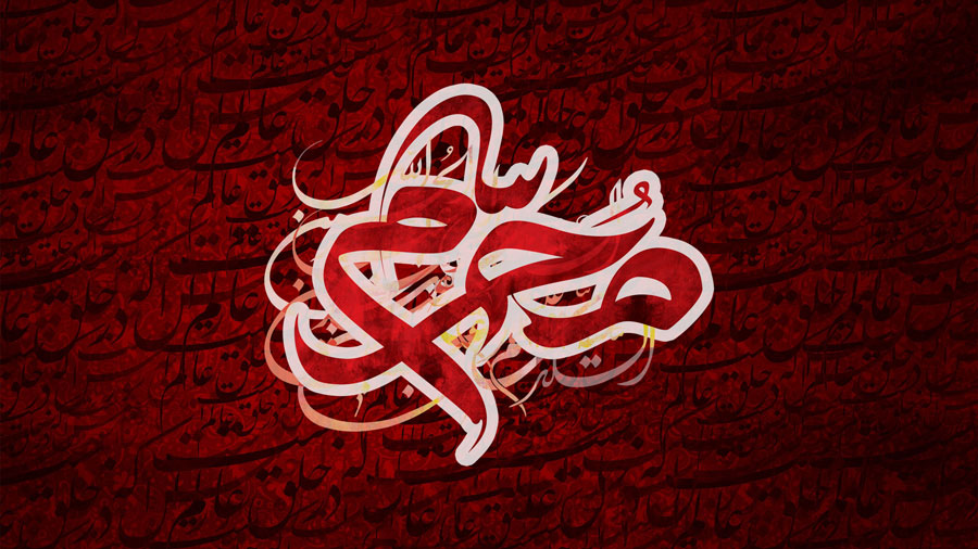 جزئیات هیئت های  محرم اصفهان در سال 98