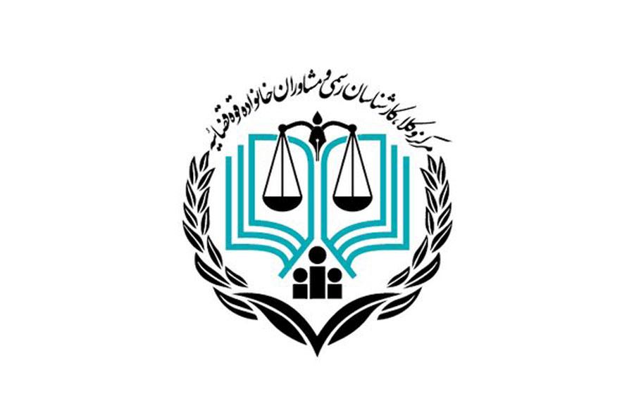 زمان ثبت نام  آزمون وکالت مرکز وکلا مشخص شد