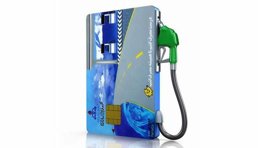 سهم بنزین هر ایرانی در سال 98
