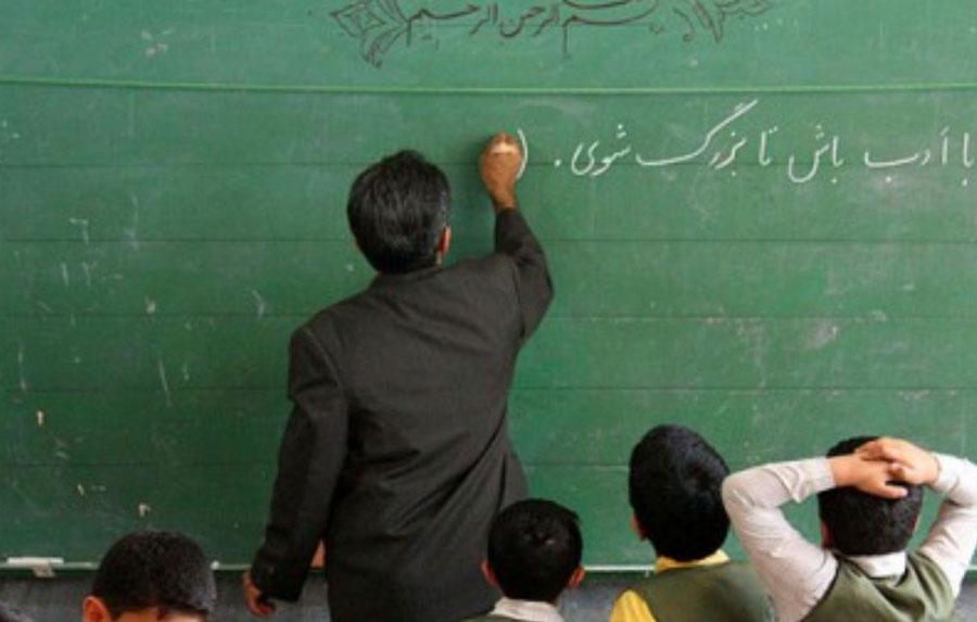 صدور احکام پرداخت حقوق دانشجو معلمان