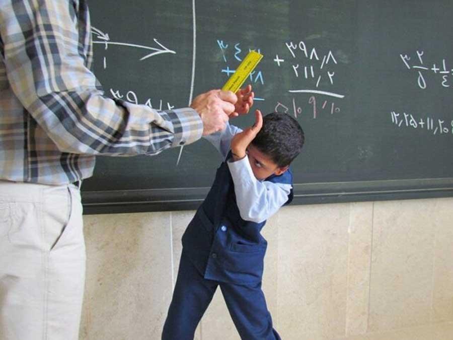 کتک زدن دانش آموز یزدی