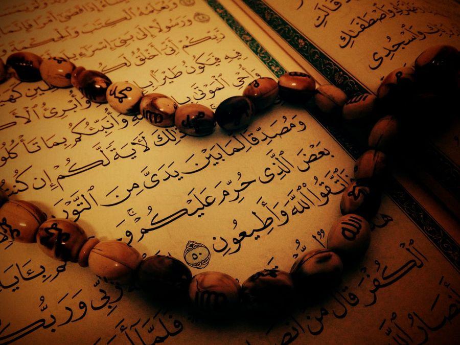 دعا برای خلاصی از درد پا و زانو درد