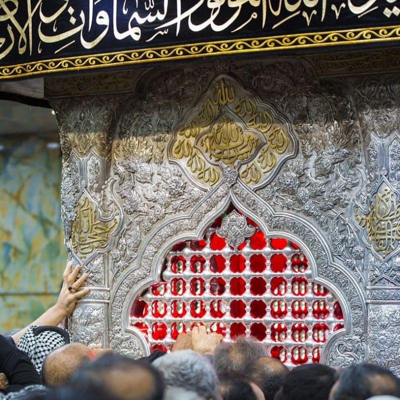 دعای رفع گرفتاری از حضرت امام حسین(ع)