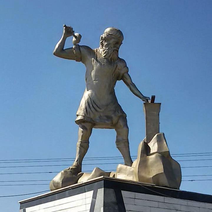 ثبت ملی مقبره کاوه آهنگر در روستای مشهد کاوه