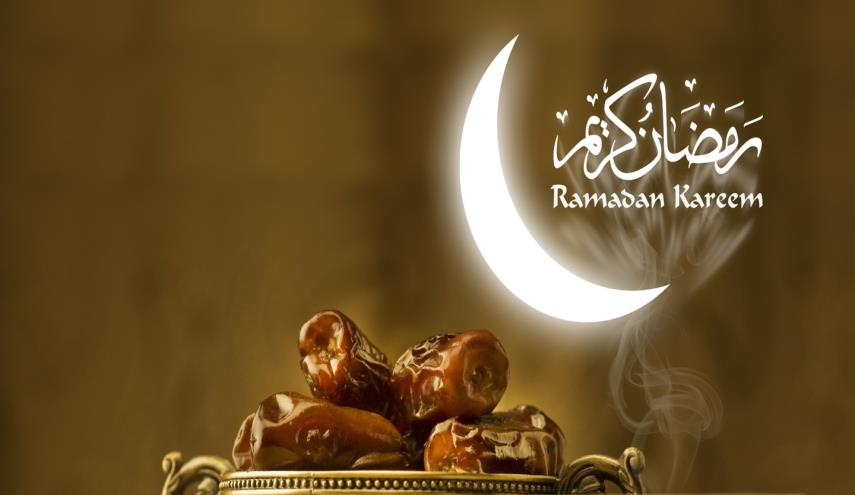 شروع ماه رمضان 98 دقیقا چه روزی است؟