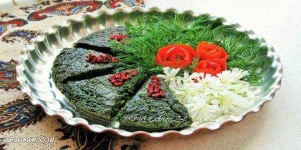 سبزی کوکو | آیا می دانید سبزی کوکو شامل چه سبزی هایی است؟