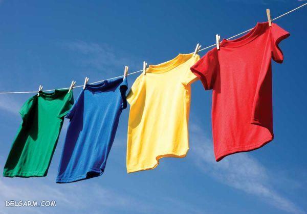 ۱۰ نکته برای حفظ رنگ و بافت پارچه لباسها هنگام شستشو