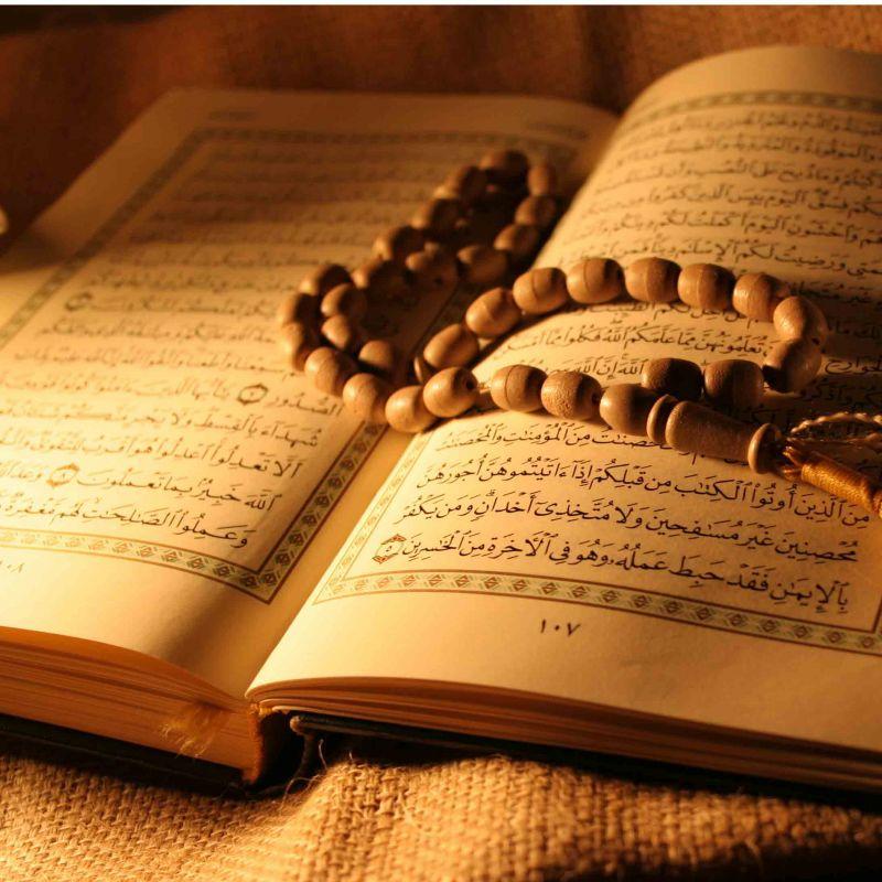 با کمک قرآن دردهای لاعلاج و گرفتاری های سخت را درمان کنیم