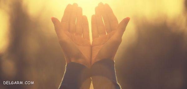 ختم آیه الکرسی بهترین دعا برای ایجاد محبت بین زن و شوهر