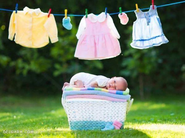نکاتی اساسی در خصوص شست و شوی لباس نوزادان
