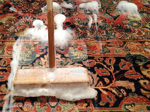 ترفند های اساسی جهت شستن فرش دستباف در خانه