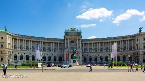 کاخ هافبورک(Hofburg Palace)