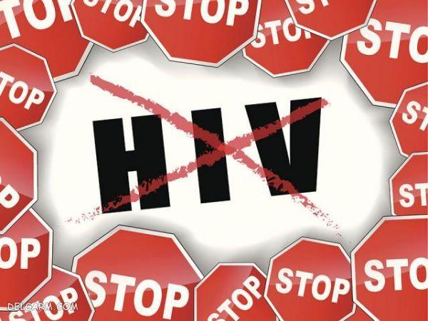 چرا HIV خطرناک است؟