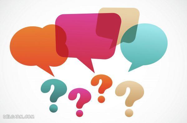پرسش و پاسخ در مورد نگاه کردن به نامحرم