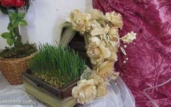 سبزه 98 مدل تازه عروس