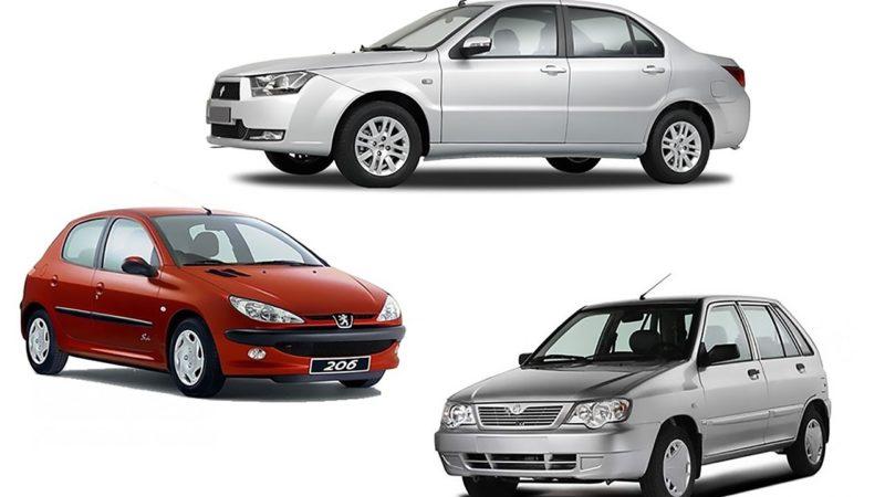 معرفی ۲۰ خودرو با قیمت بین ۱۰ تا ۱۵ میلیون تومان