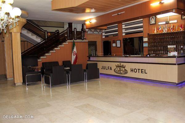 هتل جلفا