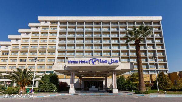 هتل هما شهر شیراز