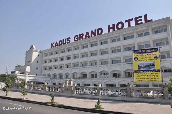 هتل کادوس بزرگ شهر رشت
