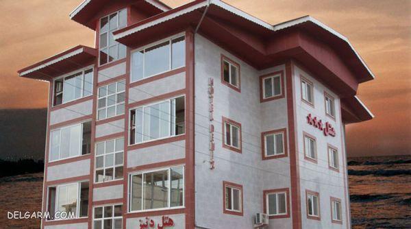 هتل دنیز شهر بندر انرلی