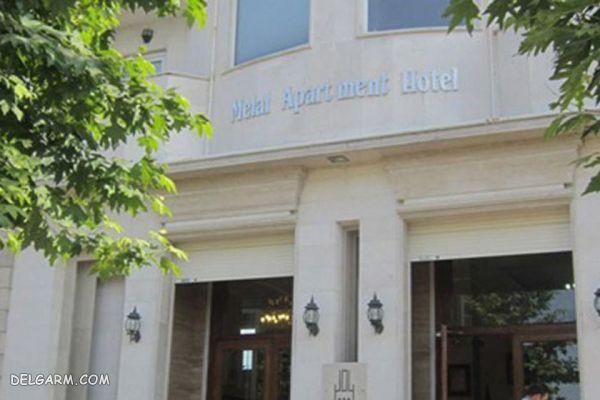 هتل آپارتمان ملل در شهر بندر انزلی