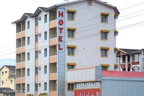 هتل آپارتمان ایساتیس در شهر آستارا