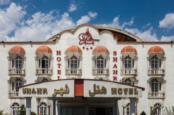 هتل شهر تهران