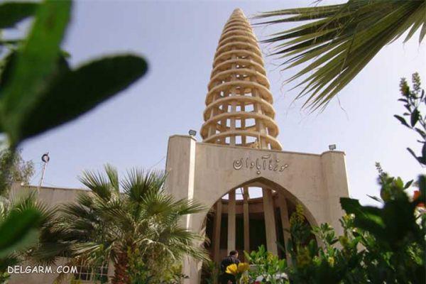 موزه آبادان ، از قدیمیترین جاهای دیدنی این شهر