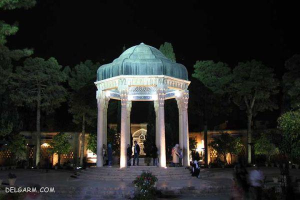 حافظیه ، آرامگاه لسان الغیب در شیراز