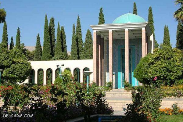 سعدیه ، آرامگاه سعدی شیرازی