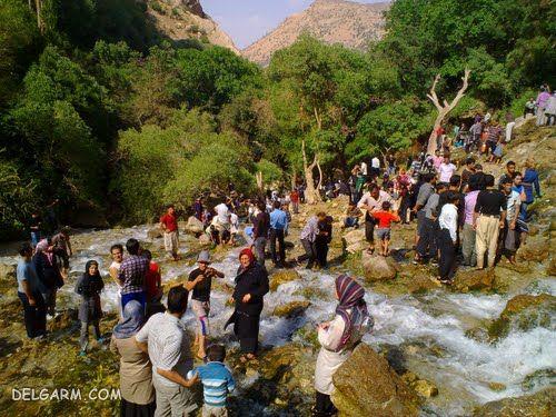 کوه آب نهر یاسوج