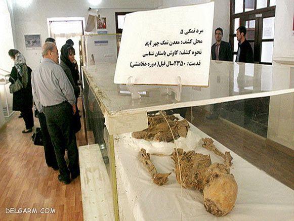 مردان نمکی زنجان