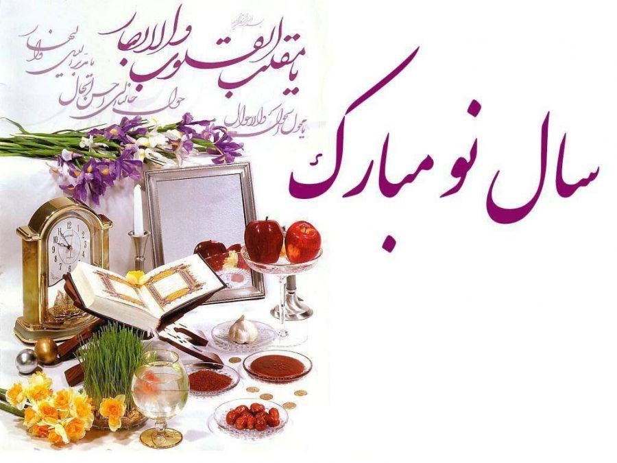 انشا در مورد تعطیلات عید نوروز را چگونه گذراندید (عید ۹۸)