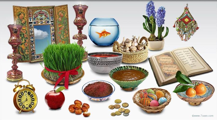 چرا برای عید نوروز سفره هفت سین می چینیم ؟