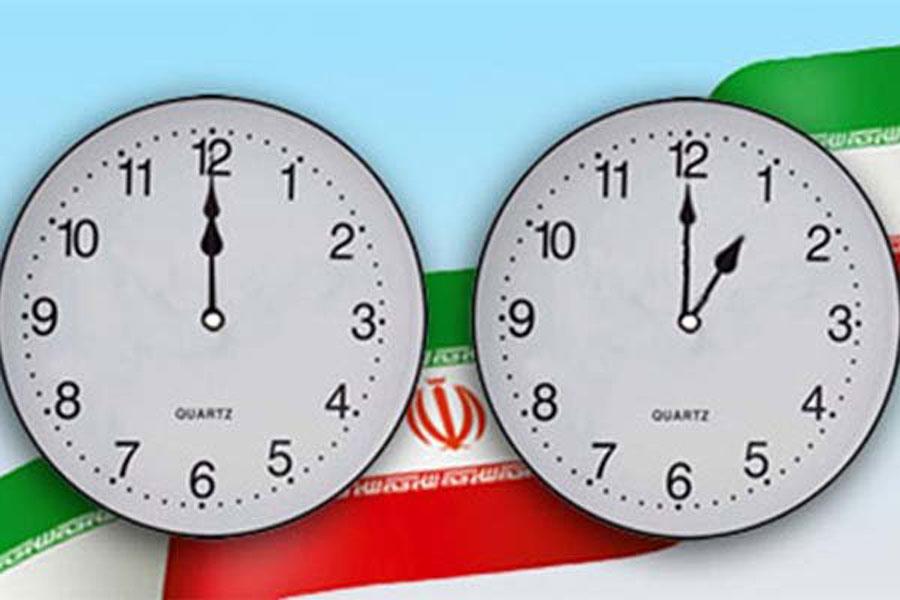 ساعت رسمی کشور چه وقت به جلو کشیده می شود ؟